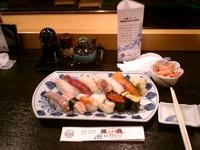 sushi_otaru.JPG