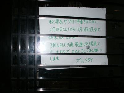 060217_01