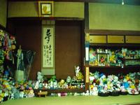 2006summer_0246