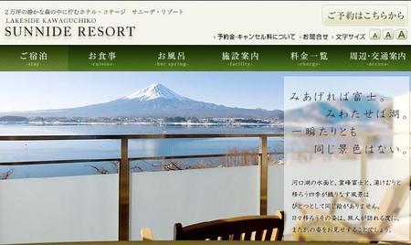 Sunnide_resort_senikkei