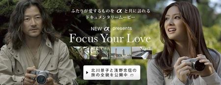 Sony_nex
