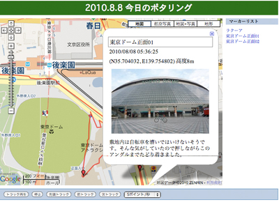 2010080803_2