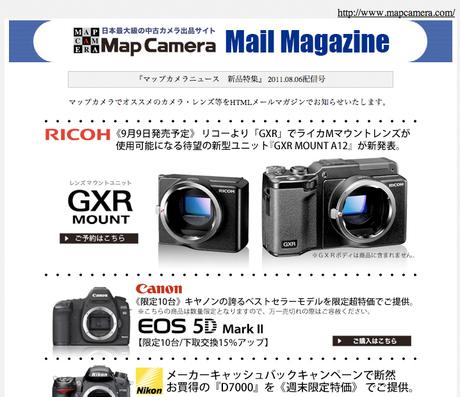20110806mapcameramail