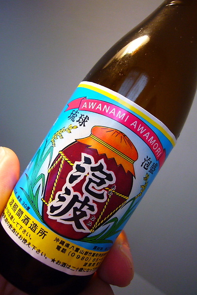 Awanami_awamori