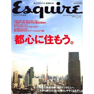 Esquire200704