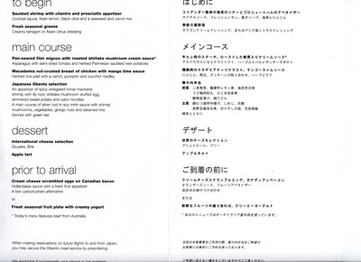 menu_to_usa