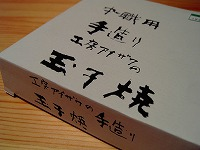 s-koubou_aizawa