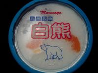 white_bear_1