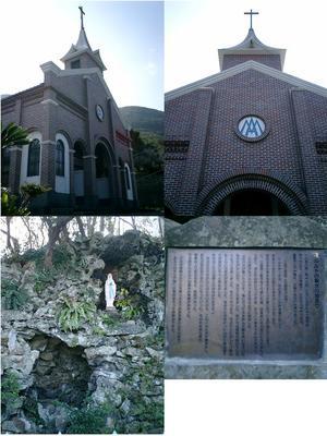 imochiura_church.jpg