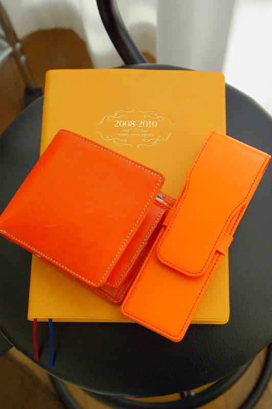 Orange080103