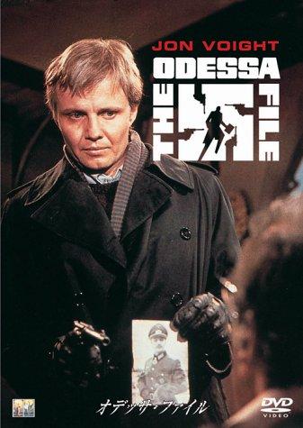 The_odessa_file